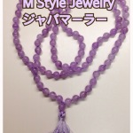 M Style Jewelry のジャパマーラー