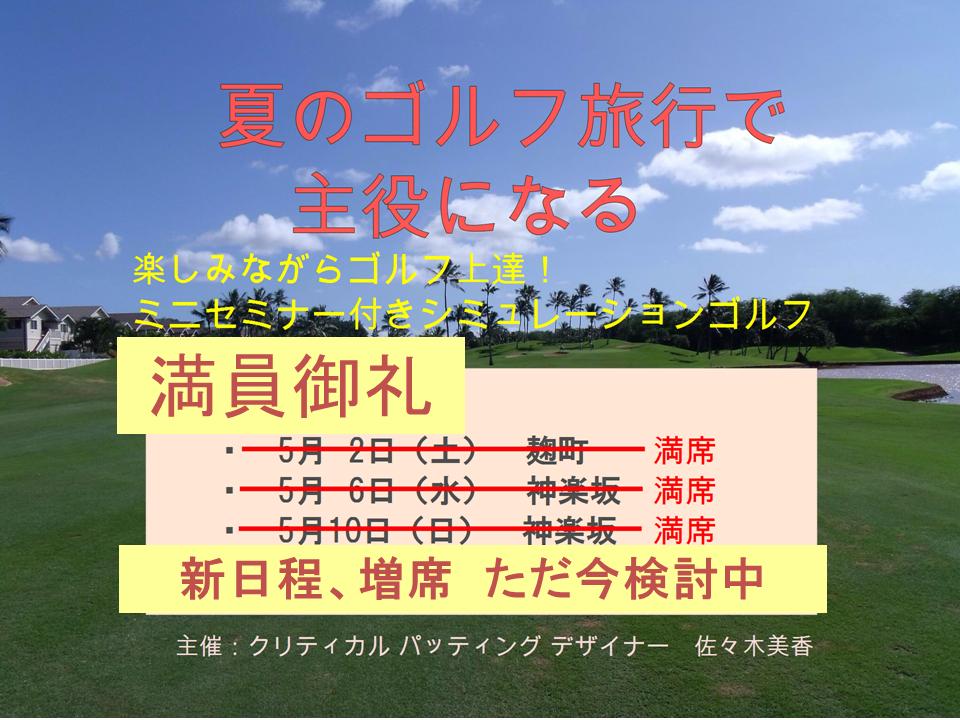 Kokuchi20150426