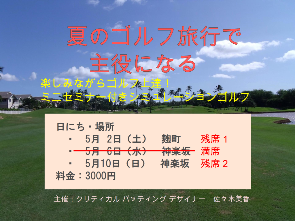 KokuchiCPY20150419c