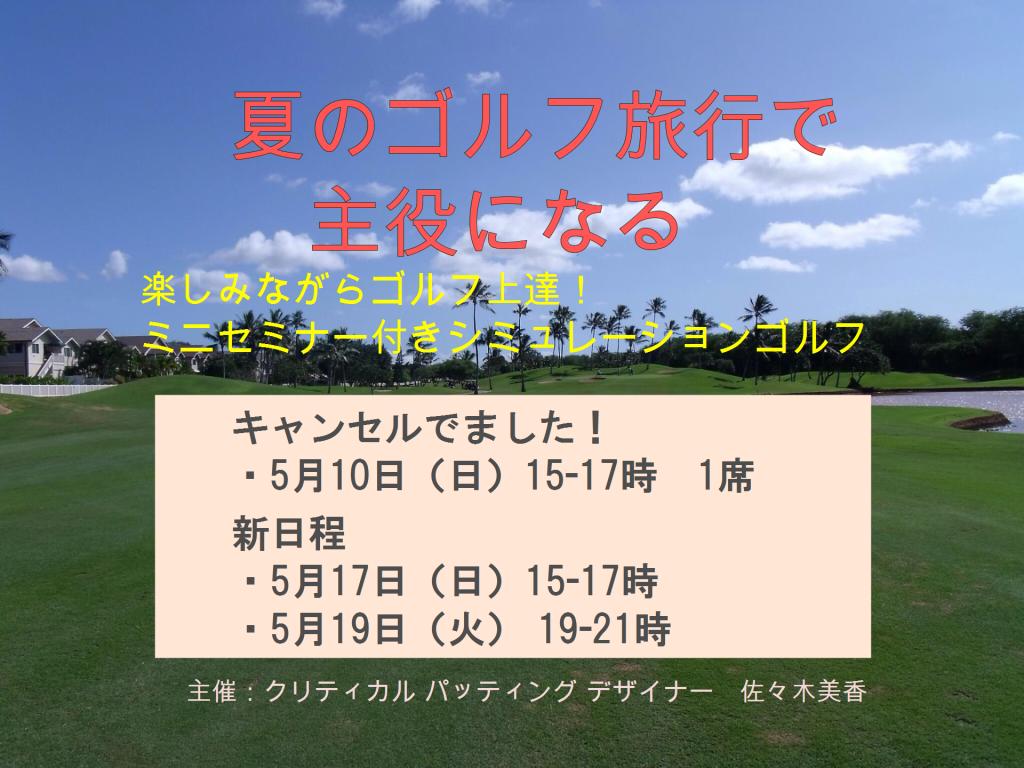 KokuchiCPY20150504ac