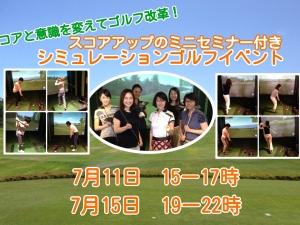 2015-07-03-00-41-22_deco