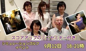 2015-09-01-09-56-34_deco