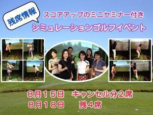 wpid-wp-1439300142702.jpeg