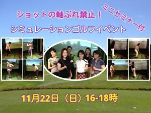 15-11-10-21-46-39-313_deco
