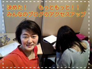 wpid-16-04-19-08-48-58-522_deco.jpg